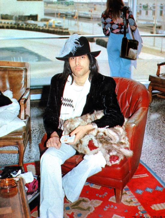 Freddie in Japan, 1975