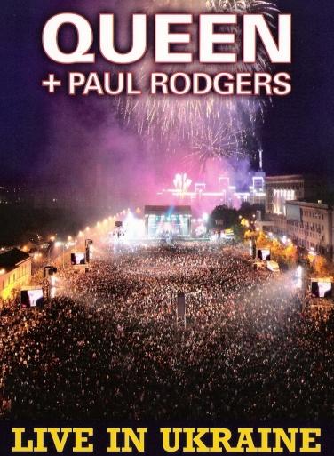 queen_and_paul_rodgers-live_in_ukraine