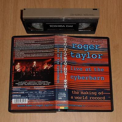 Japońskie wydanie Live at the Cyberbarn, fot.: discogs.com