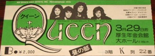 1976-03-29a