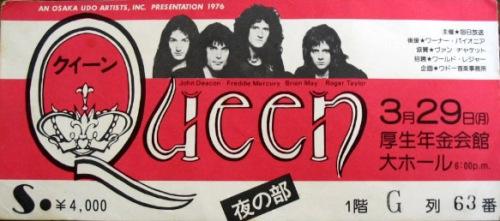 1976-03-29e