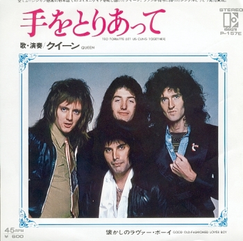 Japońska okładka singla Teo Torriatte; fot.: queenpedia.com